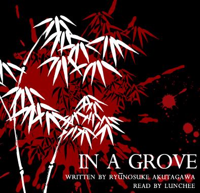 in a grove akutagawa